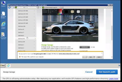 Appstream_install_design_garage_1